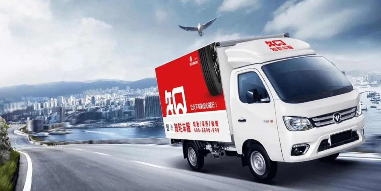 Zhilun car service mobile rescue platform, a cloud-piercing arrow for tire shops to win customers on the Internet